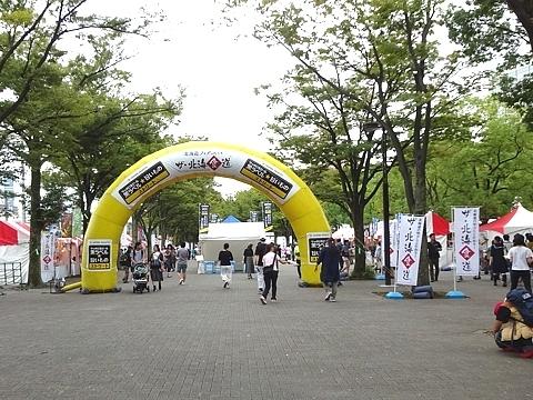 Shibuya_h280930_01.jpg