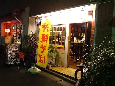 Shibuya_h280930_02.jpg