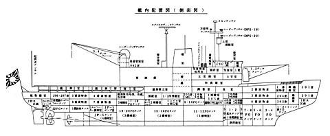 Shirase_01_s.jpg