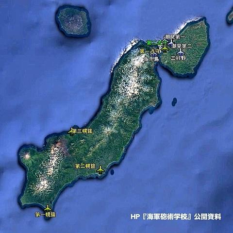 Shumushu_Para_Islands_AB_sat_h30_01_m_mod.jpg