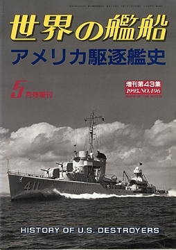 SoW_No496_cover_s.jpg