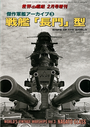 SoW_No854_cover_s.jpg
