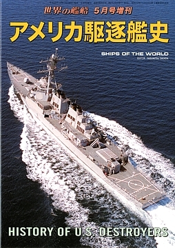SoW_No859_cover_s.jpg