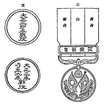 T03-09_medal.jpg