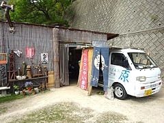 Tobishima_h290421_04a.jpg
