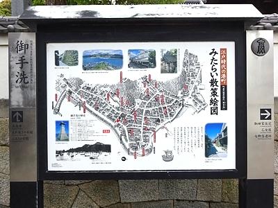 Tobishima_h290421_05.jpg