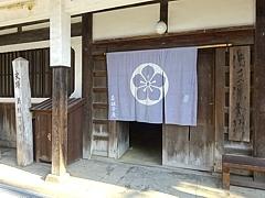 Tobishima_h290421_10a.jpg