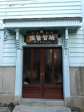 Tobishima_h290421_12b.jpg
