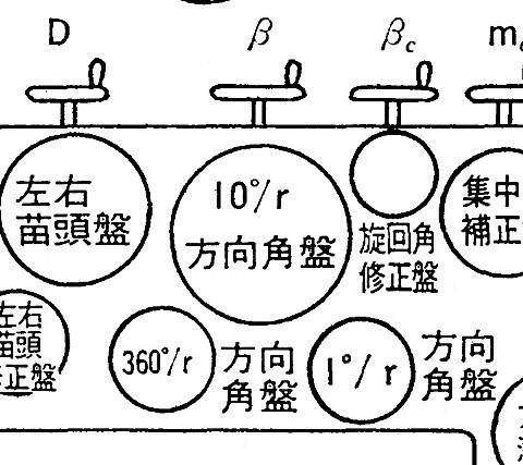 Type98_RK_Illust_01_1_s.jpg