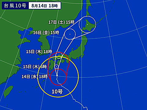 Typhoon-10_Weather_Forecast_R01081418_m.JPG