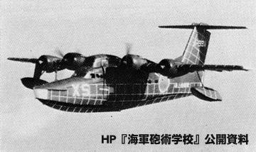 UF-XS_photo_02_s.jpg