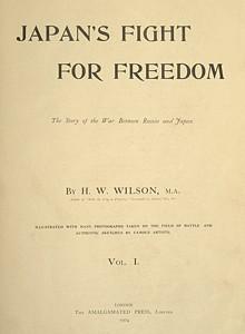 Wilson_Japan_Freedom_01_cover_s.jpg