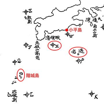 X-point_map_01_s.jpg