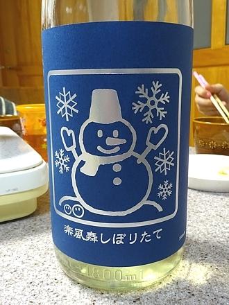 Yakigaki_h290101_02.jpg