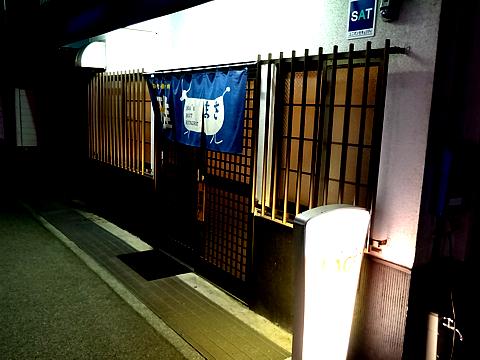 Yakiniku_h310224_01.JPG