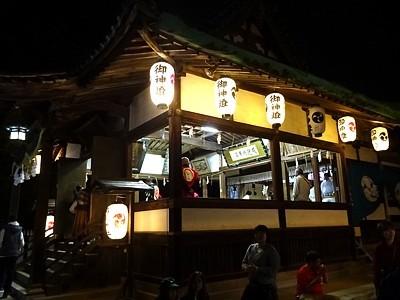 akimatsuri_h291014_02.JPG