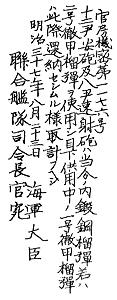 aphc_no1_01.jpg