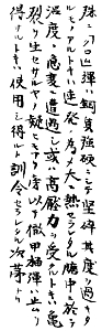 aphc_no1_02_s.jpg