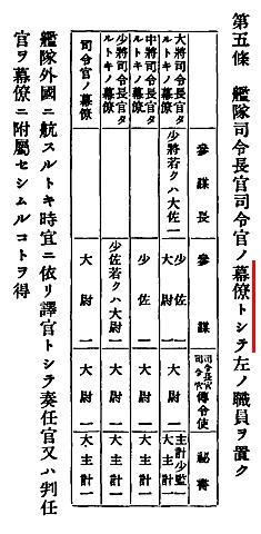 bakuryo_M22_s.jpg