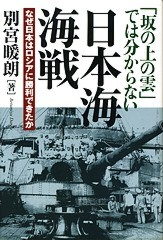 betsumiya_book1_cover_s.jpg