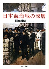 betsumiya_book2_cover_s.jpg