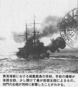 betsumiya_p206_s.jpg