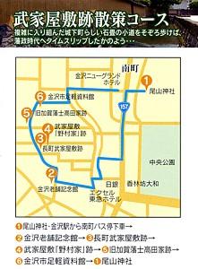bukeyashiki_map_01_s.jpg