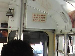 bus_inner_02_s.jpg