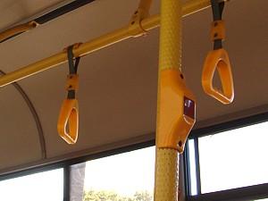 bus_inner_04_s.jpg