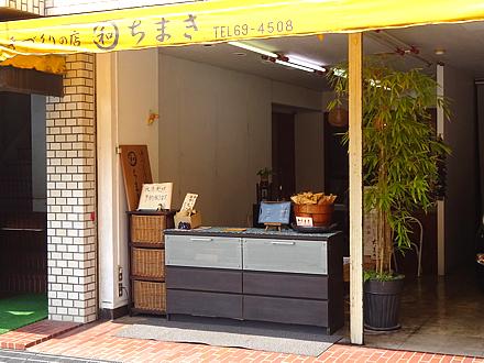 chimaki_h290801_01.jpg