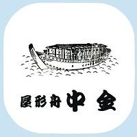 coaster_yakatabune_01_s.jpg