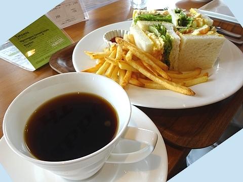 coffee_h290707_01.JPG