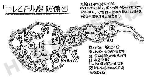 corregidor_map_03_mod_s.jpg