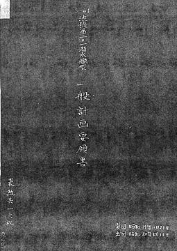 cover_Ha-201_s.jpg
