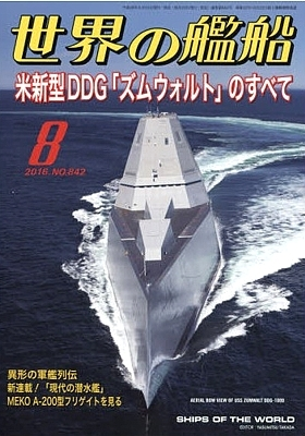 cover_SoW_No842.jpg