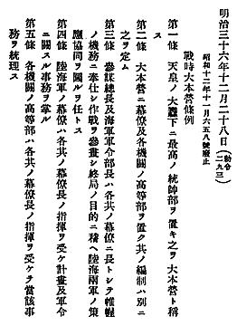 daihonei_01_s.jpg