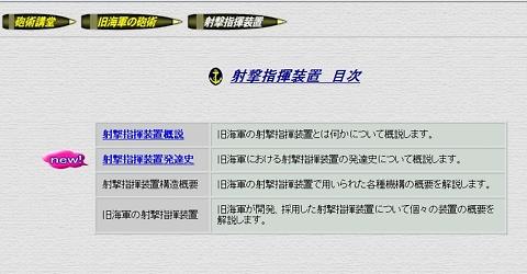 fcsdev_page_01_s.jpg