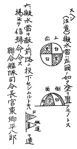gisuirai_02_s.jpg