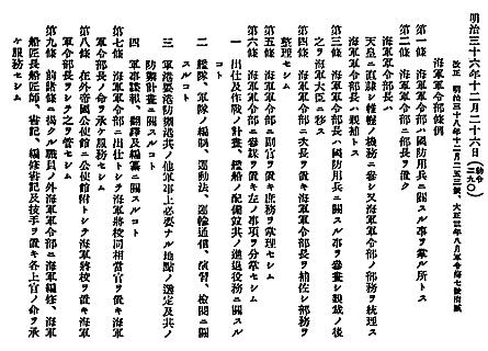 gunreibu_01_s.jpg