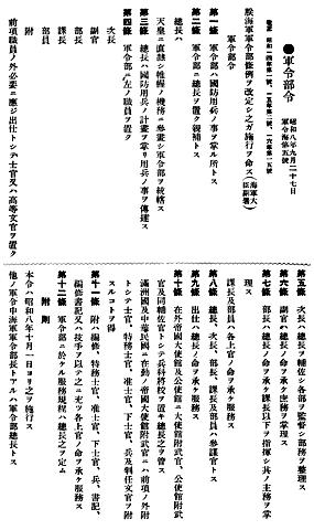 gunreibu_03_s.jpg