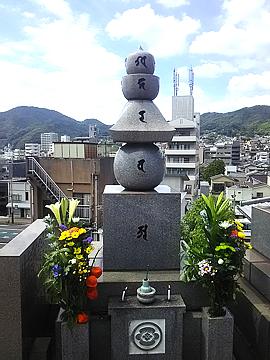 hakamairi_R010812_01.JPG