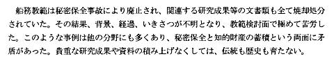 haki_01_s.jpg