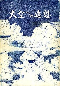 hitsuji_cover_s.jpg