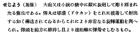 houjutu_yougo_02_s.JPG