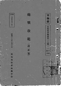 housenkyouhan_temp_S18_cover_s.JPG