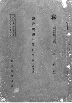 inoguchi_danchaku_orig_s14_cover_s.jpg