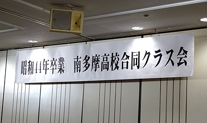 joukyou_02_02.JPG