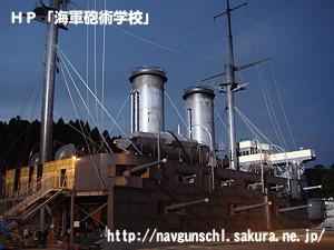 kaga_mikasa_night_02_s.jpg