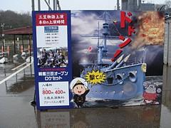 kagamikasa_H2203_02.jpg