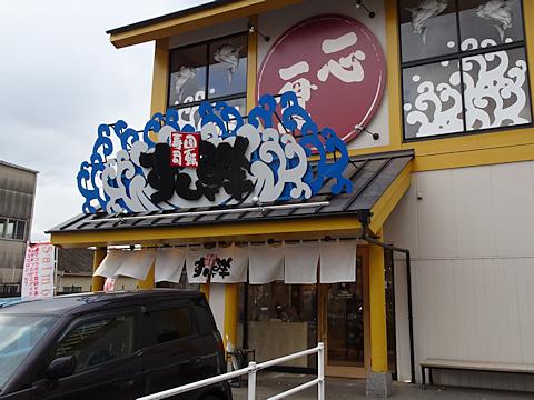 kaitenzushi_R011202_01.jpg